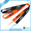 Professioanl Custom Printed Neck Lanyards