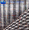 Print Gingham Polyester Super Soft Fabric (BS8130-1)