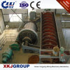 Mineral Processing Spiral Classifier