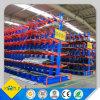 Heavy Duty Steel Cantilever Rack