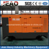 Cost Price- Two Stage Compression Diesel-Driven Movable Air Compressor