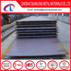Hot Rolled Abrasion Resistant Iron Sheet