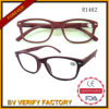 Chinese Wholesale Mini Reading Glasses R1462