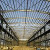 Prefabricated Industrial Steel Frame Workshop (SSW-107)