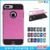 Hari Line Slim Armor Case for iPhone 7/7 Plus