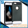 High Quality Armor Case Mobile Phone Cover for iPhone 7/7plus