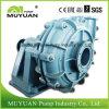 Wear Resistant Lime Grinding Sewage Transfer Pump