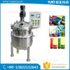 Stainless Steel Lotion Blending Paint Mixer Chemical Reactor