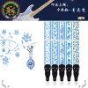 Hot Sale Blue and White Porcelain Guitar Parts Guitar Strap