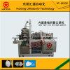 Automatic Ultrasonic Inner Fold Mask Machine