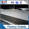 High Quality Stainless Steel Plate