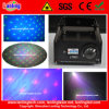 100mw Romantic Star Mini LED Laser Disco Light