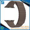 Brown Color Leather Watch Band for Apple Watch