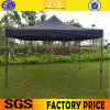 PVC Coated Fabric Outdoor Event Party Tent Outdoor Single Layer 3-4 Persons Camping Tent