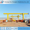 Quick Delivery Workshop 10 Ton Gantry Crane for Sale