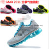 Clearance Brand Sport 90 91 Shoes