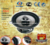 Car Audio Speaker, Pioneer Style Speaker, High Quality Car Speaker