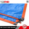 Customized Polyethylene Tarpaulin Tent Fabric