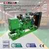 China Biogas Plant 50kw Small Biogas Engine Generator