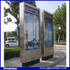 Metal Standing Scrolling Light Box (GD-SCR)