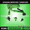 Full Set Household Asia Tap Adaptor Expanding Garden Water Magic Hose (X hose)