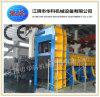Heavy Duty Machine Car Baling Shear