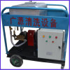 Cleaning Machine High Pressure Water Jet Cleaner Water Sand Blaster