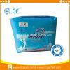 280-290mm Ultra Thin Sanitary Napkin