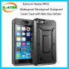 [Unicorn Beetle PRO] Waterproof Shockproof Dustproof Cover Case with Belt Clip Holster