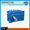 Hh Series Industry Foot Mounted Parallel Shaft Helical Gearbox