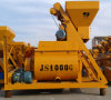 High Quality Compulsory Concrete Mixer (Js1000)