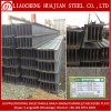 Hot Rolled Steel H Beam Used for Warehouse