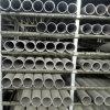 7075 T6 Cold Drawn High Precision Aluminum Tube