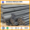 Deformed Steel Bar with Reliable Quality and Great Sale