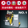 Blown Film Extrusion Machine with 1 Color Printer