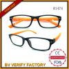 Folding Reading Glasses with Magnet R1474