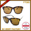 F7080 Vogue Designed Square Frame Plastic Demi Pattern Sun Glasses Manufactured in Wenzhou