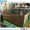 E2/E1/E0 Glue Fireproof MDF with Best Quality and Low Price