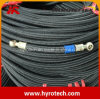 Automotive Cotton Over Braided Fuel Hose/Fuel Hose Braided Cover