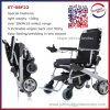 8′′ E-Throne Folding Lightweight Power Brushless Electric Wheelchair with Lithium Battery