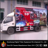 Fashion and Convenient 5D Mobile Cinema with Motion Rides (SCH-5D)