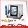 Commercial Electric Convection Oven 5-Pan (HEA-5)