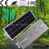 All in One Outdoor LED Solar Street Light 70W