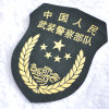 Fabric Woven Patch for Uniform