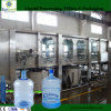 Barrel Filling Machine/ 18.9L Bottle Water Filling Machine