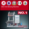 HDPE and LDPE Mini Film Blowing Machine, Extruder