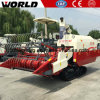 4.0e 1.4m3 Grain Tank Rice Harvester Machine for Sale