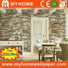106cm Wide Width Home Decoration Cheap Brick Wallpaper 3D PVC