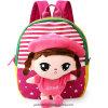 Stationary School Supplies Make Baby School Bag