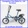 Hot New 12 or 14 Inch Electric Folding Bike with Lithium Battery